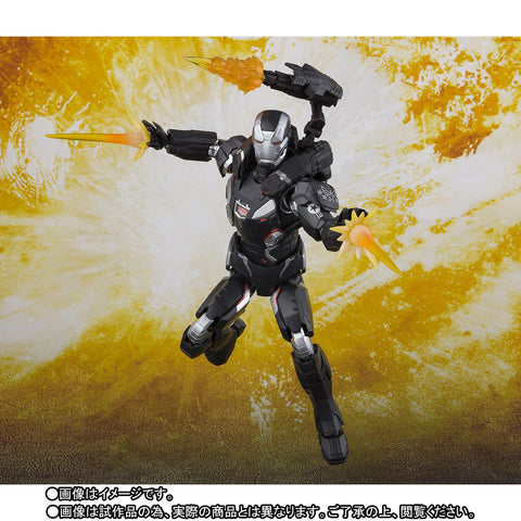 S.H.Figuarts - Avengers: Infinity War - War Machine Mark 4 with Tamashii Stage (TamashiiWeb Exclusive)