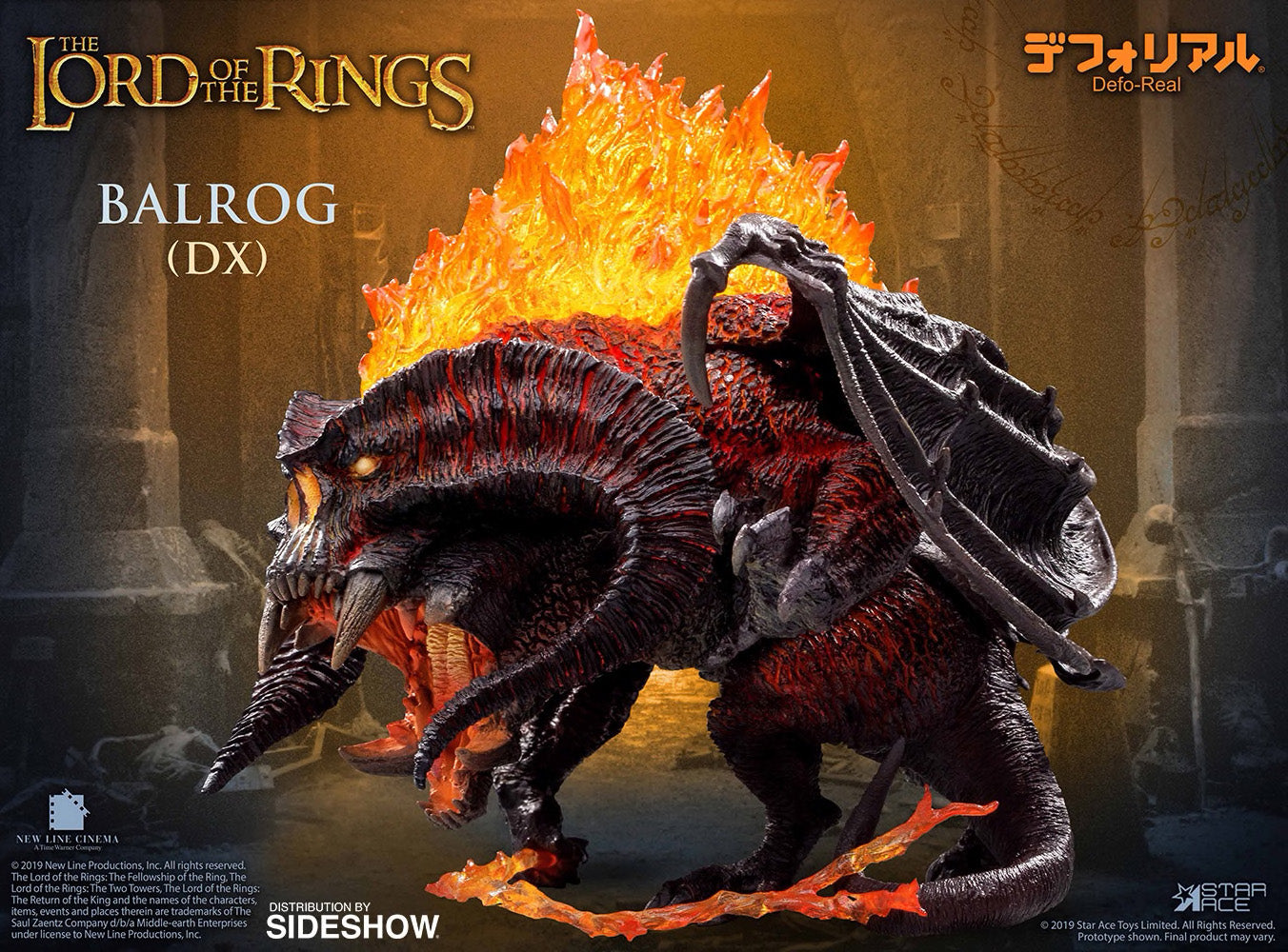 Star Ace Toys - Defo-Real - The Lord of the Rings - Balrog with Gandalf (DX)