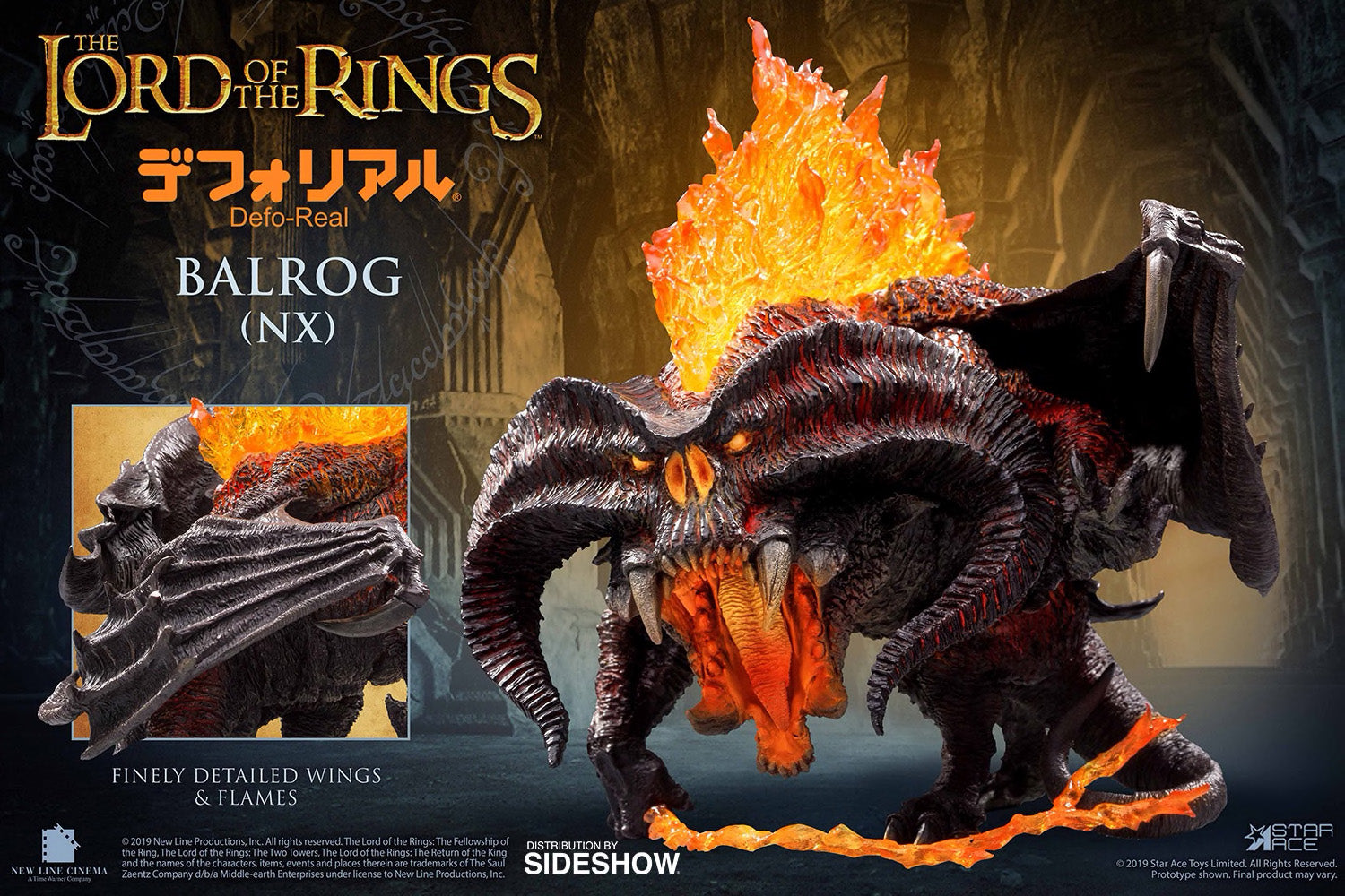 Star Ace Toys - Defo-Real - The Lord of the Rings - Balrog (NX)