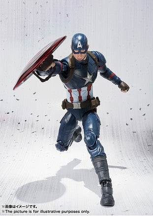 (IN STOCK) S.H. Figuarts - Captain America Civil War - Captain America & Iron Man Mark 46 Special Box Set ToysRUs Japan Exclusive - Marvelous Toys - 9