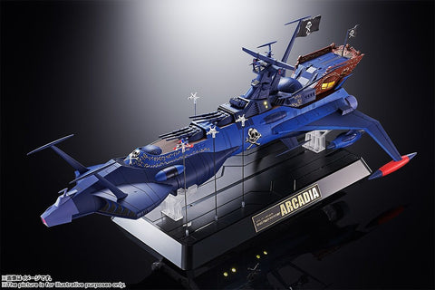 Bandai - Soul of Chogokin - GX-93 - Space Pirate Captain Harlock - Space Pirate Battleship Arcadia