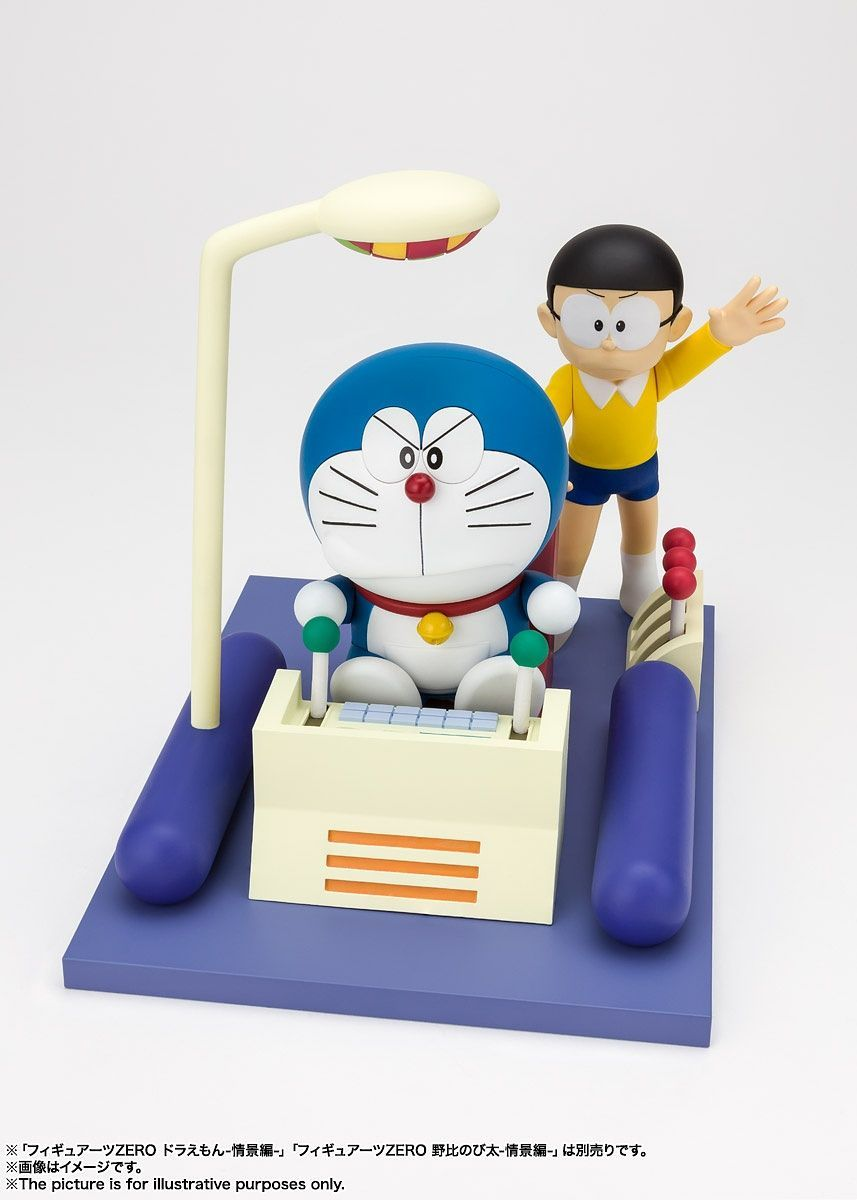 FiguartsZERO - Doraemon - Time Machine