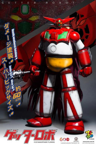 ZC World - Jumbo Size 60 cm - Getter Robo - Getter 1 (Battle Version)