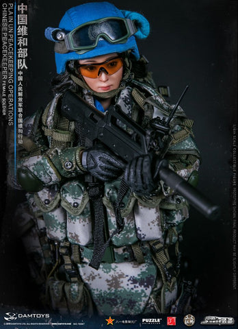 Dam Toys - Elite Series - China People's Liberation Army - Female UN Peacekeeper (1/6 Scale)