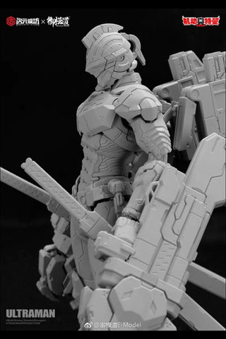 Dimension Studio - Ultraman (2011) - Ultraman Suit Ver. 7.2 (1/6 Scale) (Diecast)