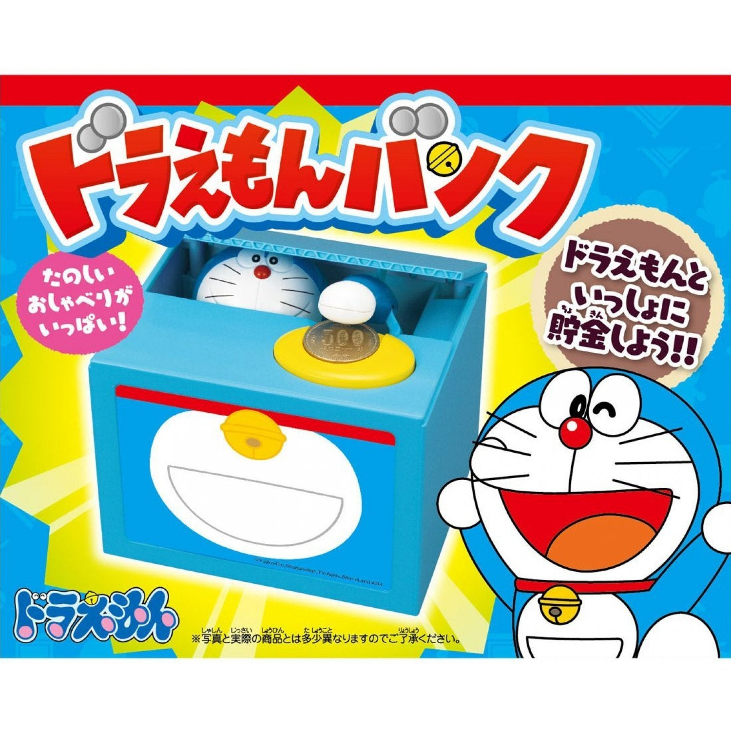 Shine - Doraemon Coin Bank