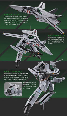 Bandai - DX Chogokin - Macross: Do You Remember Love? - Hayao's Kakizaki VF-1A Valkyrie (Movie Edition)