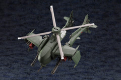 Kotobukiya - Hexa Gear - Steelrain Model Kit