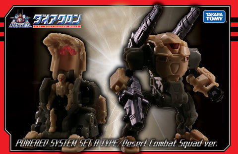 TakaraTomy - Diaclone DA-00 - Powered System A & C Desert Combat Squad (Asia Exclusive)