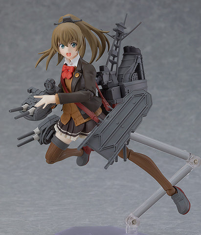 figma - 409 - Kantai Collection - Kumano Kai-II
