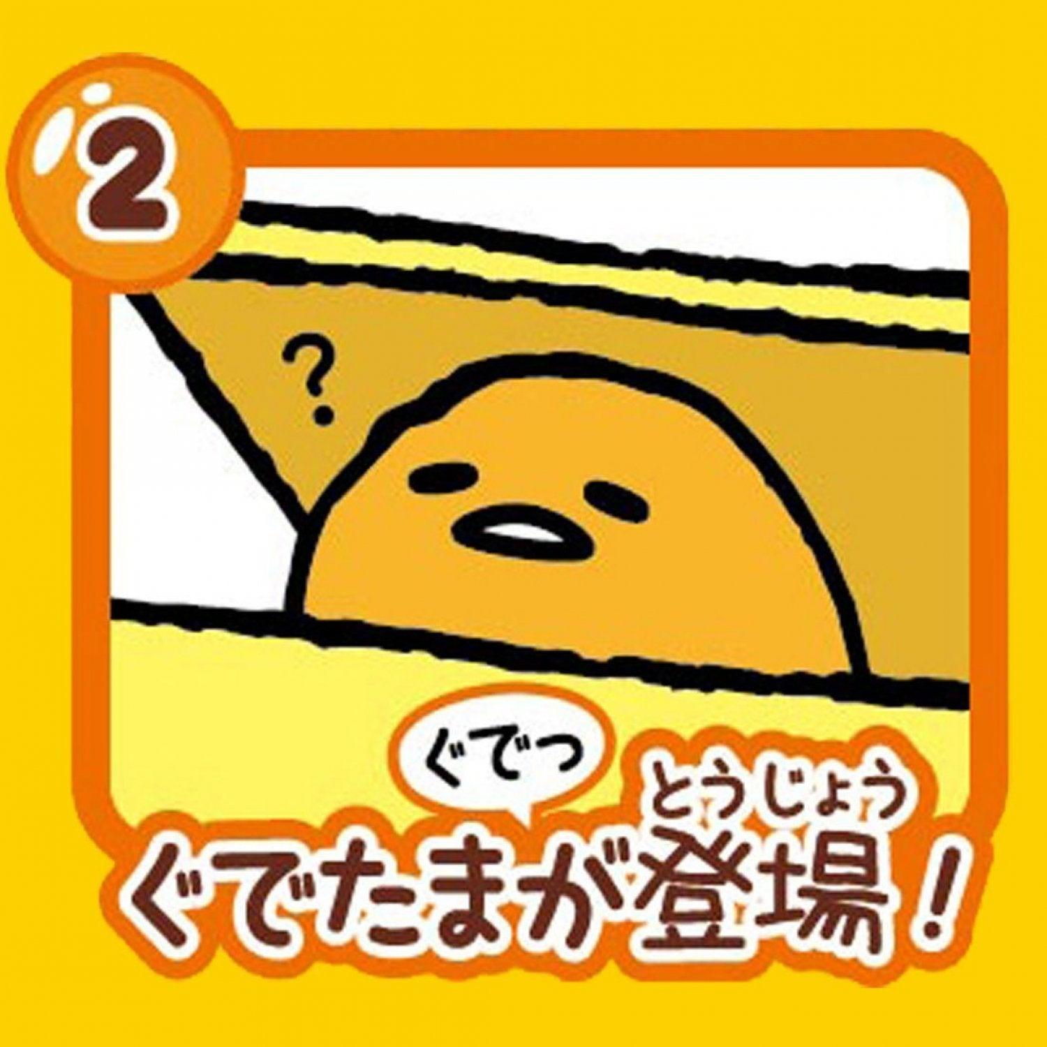 Shine - Gudetama Coin Bank
