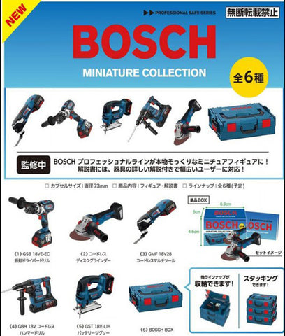 Kaiyodo - Professional Safe Series - Bosch Miniature Collection (Set of 6)