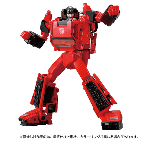 TakaraTomy - Transformers Masterpiece - MP-39+ - Spinout
