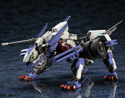 Kotobukiya - Hexa Gear - Rayblade Impulse Plastic Model Kit