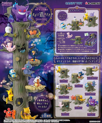 Re-Ment - Pokemon - Collect! Pile up! - Pokemon Forest Vol. 3 -Mayoi Michi no Saki- (Set of 8)