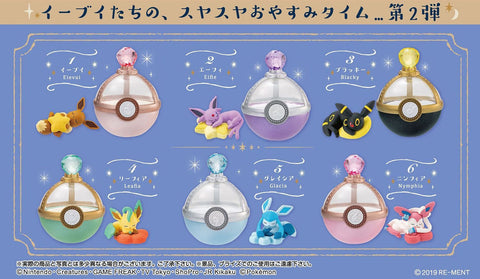 Re-Ment - Pokemon: Eevee & Friends - Dreaming Case Vol. 2 (Set of 6)