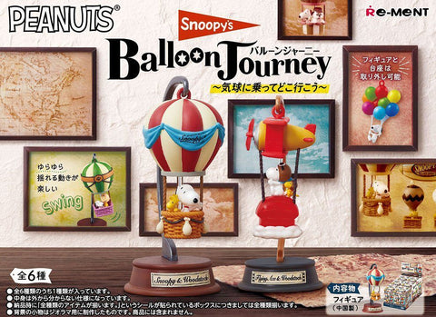 Re-Ment - Peanuts: Snoopy's Balloon Journey - Riding on a Balloon ~気球に乗ってどこ行こう~ (Set of 6)