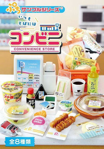Re-Ment - Petit Sample - Convenience Store Always By Your Side (コンビニ: いつもそばには) (Set of 8)