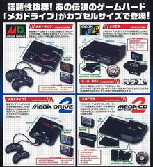 TakaraTomy - SR Sega History Collection - Mega Drive (Set of 4)