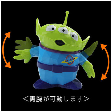 Sentinel - POLYGO - Toy Story - Little Green Men (LGM) (Japan Version) - Marvelous Toys - 6