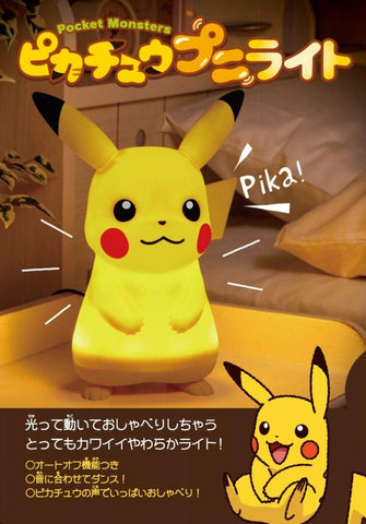 Shine - Pokemon - Pikachu Puni Light