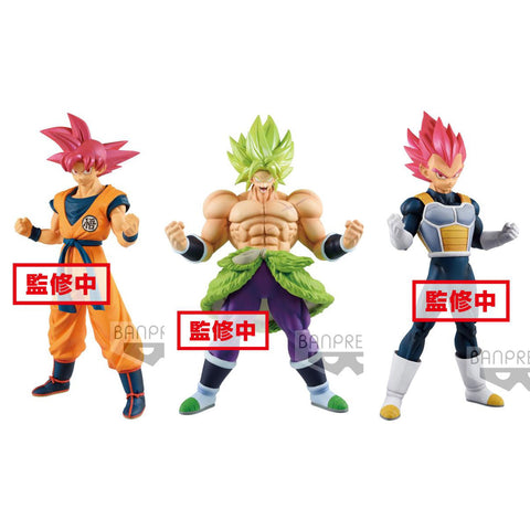 Banpresto - Dragon Ball Super the Movie - Chokoku Buyuden - Set of 3 (Super Saiyan God Goku, Super Saiyan Broly (Full Power), Super Saiyan God Vegeta)