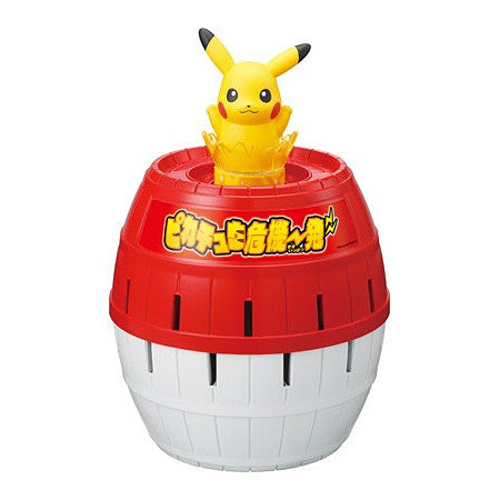 TakaraTomy - Pokemon - Pikachu Pop-up Pirate Game - Marvelous Toys - 3