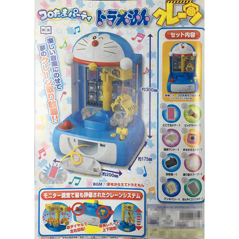Bandai - Rolling Ball Party - Doraemon Crane