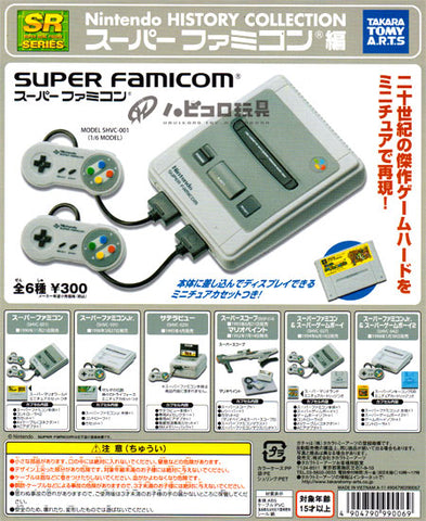 TakaraTomy Capsules - SR Nintendo History Collection - Super Famicom (Set of 6)