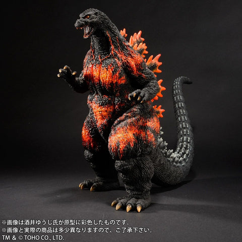 X-Plus - Toho 30cm Series - Yuji Sakai Zoukei Collection - Godzilla (1995) - Landing in Hong Kong