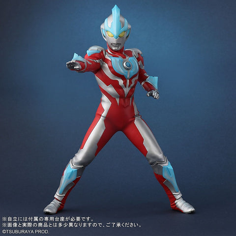 X-Plus - Daikaiju Series - Ultra New Generation - Ultraman Ginga