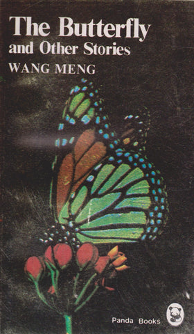 W. Meng - The Butterfly and Other Stories