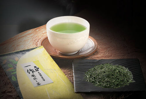 Japanese Green Tea - Issaku