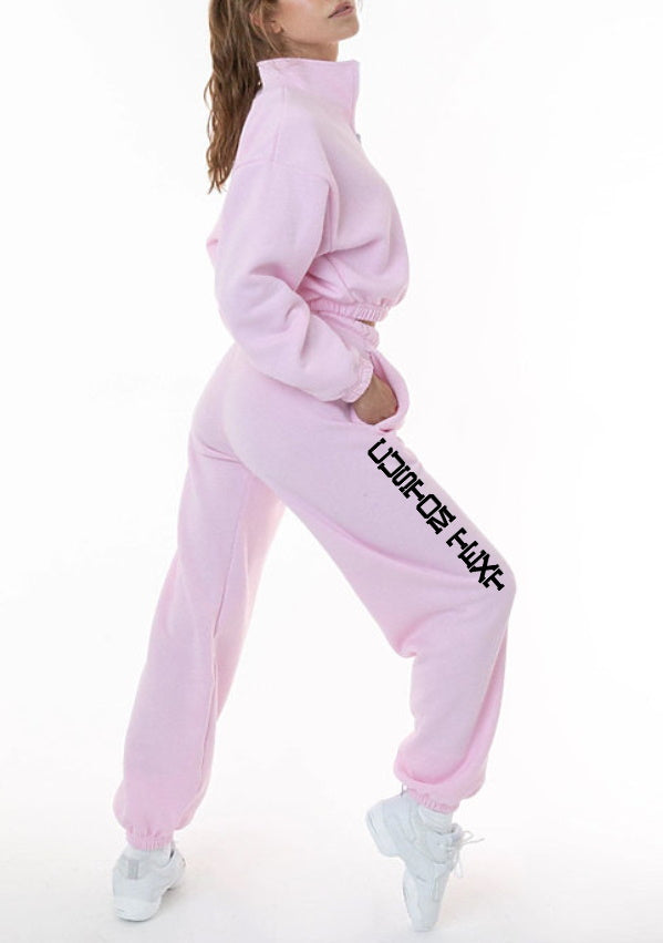 Custom Text Fleece Lined High Waisted Sweatpants (Available in Eight Colors)