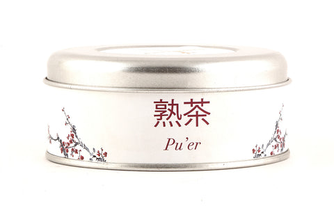Puerh 25 year old (Limited Edition)