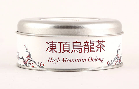 Taiwanese High Mountain Tea