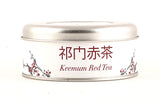 Keemum Red Tea