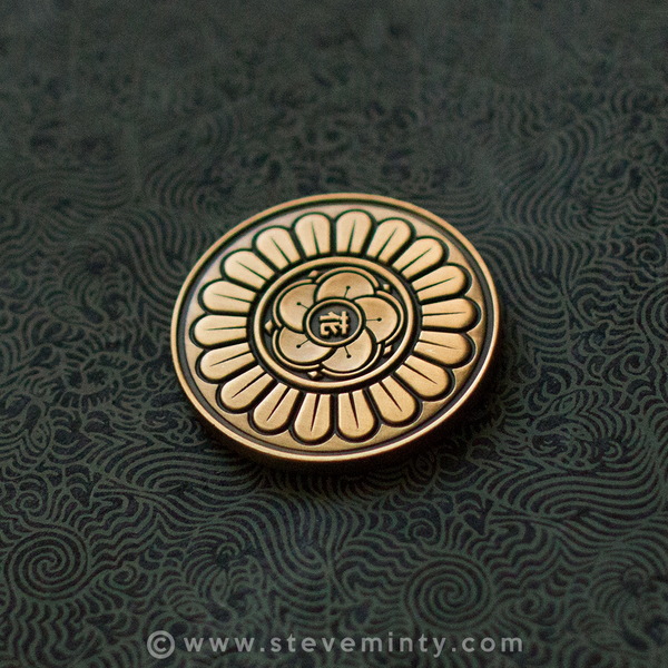 Hana Geisha Gold Engraved Coin