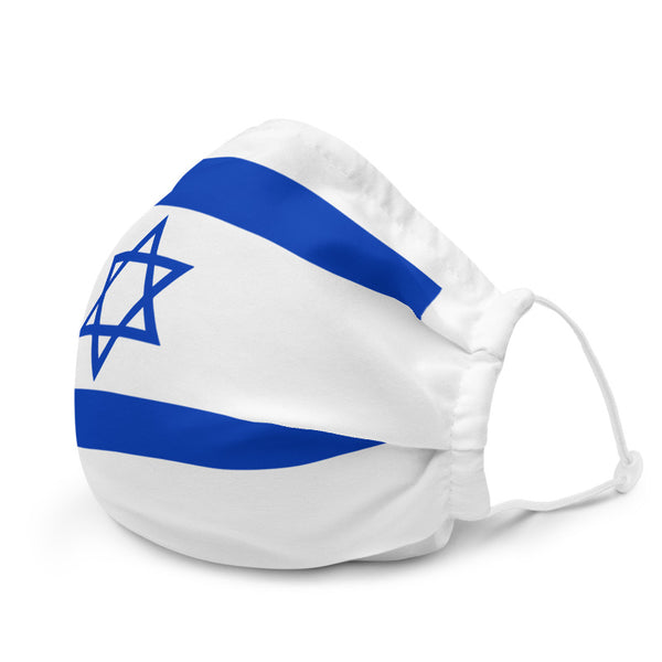 A premium white face mask with the Israel flag imprinted in blue