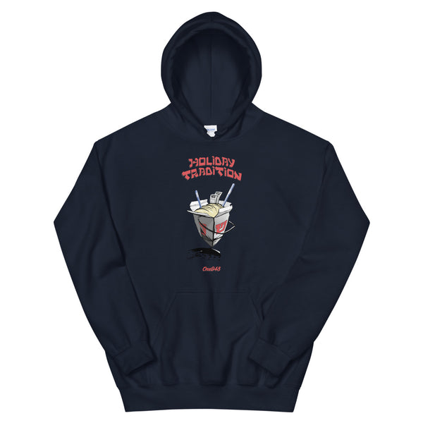 Holiday Tradition Unisex Hoodie