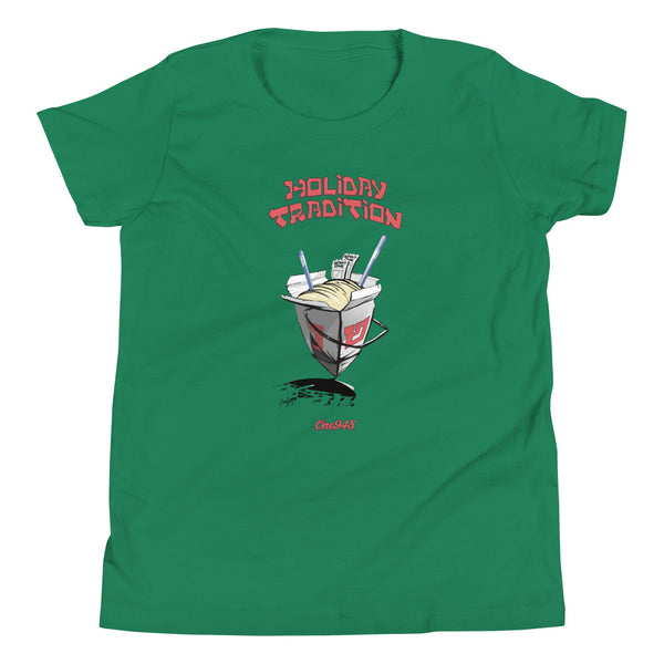 Holiday Tradition (Youth T-Shirt)