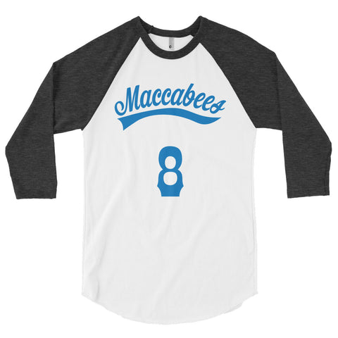 Team Maccabees #8 (3/4 sleeve raglan shirt)