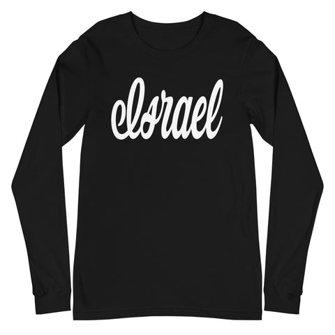 Israel Unisex Long Sleeve Tee