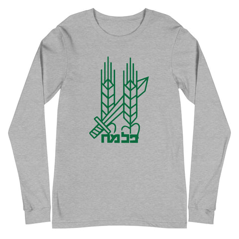 Palmach (Unisex Long Sleeve Tee)