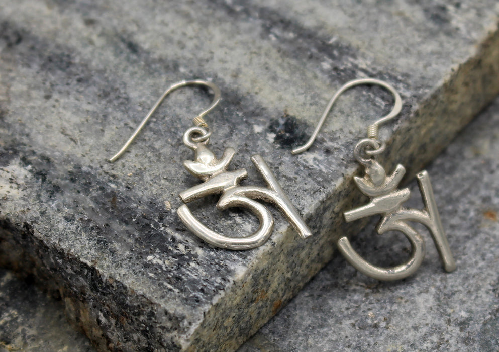 Om Fine Carving Sterling Silver Earrings - nepacrafts