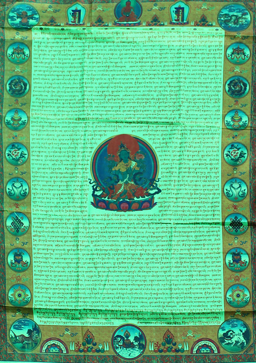 Green Tara Vertical Prayer Flags
