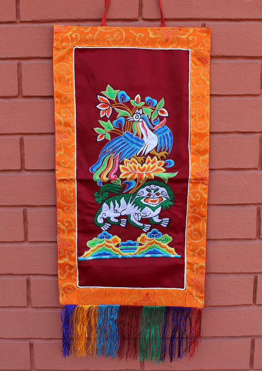 Embroidered Lion and Peacock Wall Hanging Banner