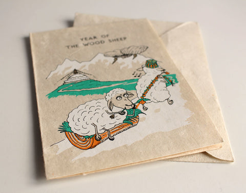 Handpainted Nepalese Lokta Paper Year Of the Wood Sheep Greeting Card - NepaCrafts