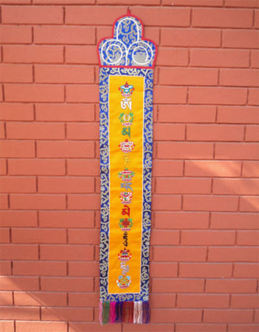 Om Mani and Lucky Symbols Polyester Brocade Banner