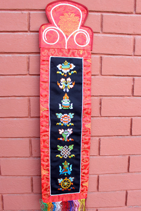 Tibetan Eight Auspicious Symbol Embroidered Polyester Brocade Wall Hanging Banner BH33 - nepacrafts